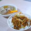 【台北】本場台湾の人気店「金峰魯肉飯」は優しいおふくろの味【グルメ】