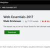 Web Extension Pack 2017 から Web Essentials 2017 へ
