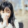 「小児慢性特定疾患の医療費助成制度」更新に行ってきました。