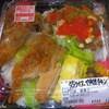 「チェリーハウス」(JA マーケット)の「タコライス&てりやきチキン弁当」 350円