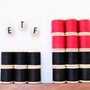 【ETF】ETFってなんだろう?投資信託との違いも調べてみたよ!