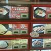 福岡キャナルシティでオススメの博多ラーメンは間違いなく一蘭!ガチ旨いです