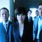 相棒シーズン16第5話。教官の父を想う南沢奈央の女刑事