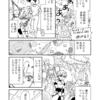 ドラゴンスレイヤー 第一話 11p