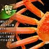 [北海道海鮮工房]プロ厳選の海産物専門店☆北海道の海の幸をお届け