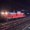 第726列車 「 闇鉄ホキ工臨!? 京鉄博展示返却のホキ800形を狙う 」