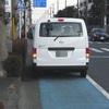 ロードバイクで車道を走るためには路駐を避けるスキルが必要! スキルがなくても走れる車道がないとスポーツ自転車普及しない!?