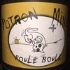 Poule Boule Potron Minet 2012(だったかな?)