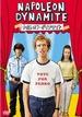 映画感想 - ナポレオン・ダイナマイト(2004)