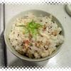 「カマス飯」と「ブログ飯」。