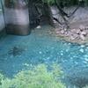 ブルーの絶景!ユーシン渓谷のハイキングコースとアクセス【神奈川県・西丹沢】