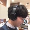 【新商品】Beats Studio 3 Wireless 入荷【めっちゃいい】