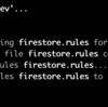 Firebaseでチャットアプリを作る日記(7日目)〜 Firestore セキュリティルールを書く