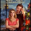【Netflix】最近観た映画3選と時々youtube.