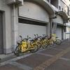 滋賀県 大津でシェアサイクル ofoを利用してみた。