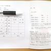 特色入試(論文)で京都大学経済学部を目指そう!