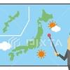 どうして明日の天気が予測できるのか!時々刻々の天気変化を知る手段!