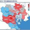月例マンション動向6月号発表 ~千代田区平均価格が前年同月比プラス73.8%~