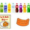 [安全な食事]加工食品のややこしい『産地表示ルール』を徹底的に解説
