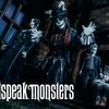 2017年のハロウィンはこの曲を聴くべし『Monster's Party』Leetspeak monsters