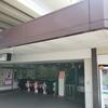 パワースポット(841)(842)京王多摩川駅周辺