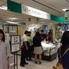 第五回「大学は美味しいフェア!」では、信州大学と松本大学が頑張ってました!