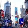 「半額以下」ANAビジネス+ハイアットホテル ニューヨーク 5日間 249,800円