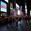 【旅行】憧れの街NYCへ!~2日目~