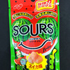 SOURS(サワーズ)スイカ