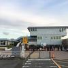 子どもと一緒でも安心!ファミリーで釣りを楽しめる横浜の「本牧海づり施設」へ行ってきた。