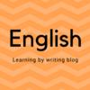 ブログで英語の勉強をしてみよう!