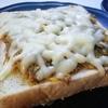 バズレシピ×オーケーストアの極み食パン=絶品鯖カレートースト