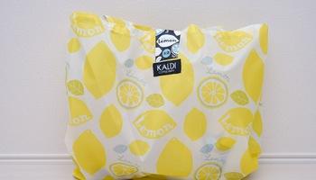 カルディの「レモンバッグ」を買ってきた!レモン柄のトートバッグにレモンアイテムが入った限定アイテム!