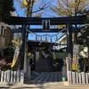 【菊名神社】御朱印が可愛い♡東横線菊名駅から徒歩3分、三連休に行ってきました!