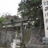 品川神社(東京十社)