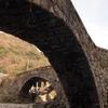 熊本県の石橋