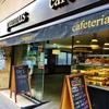 バルセロナ観光 #7 パンのチェーン店 pannus