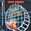 この人の、この1枚 『キング・コブラ(King Cobra)/Thrill Of A Lifetime』