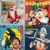 クリスマスに聞きたいレコード