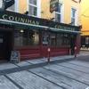 アイルランドが誇る人々の社交場、PUBとは