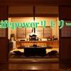 【終了】大地が教えてくれることーLifepowerリトリート(1/28・29)