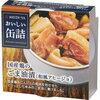 プロが認めたグルメ缶詰!和風アヒージョの「国産鶏のごま油漬」番組スッキリで紹介。