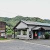 山口線:篠目駅(しのめ)
