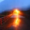 西中国山地紅葉狩りロングトレイル