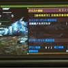 【MHXX】超特殊ソロ・白疾風と金雷公