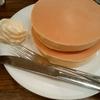 【激うまっ!激安!】5の付く日は150円でホットケーキ!ールポーゼすぎin八幡山ー