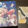 【ゲーム】「月姫リメイク」が届いたよ【紹介】