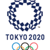 東京オリンピック 安くて面白そうなチケット