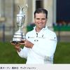 全英オープンゴルフ 2016 3つの全英オープンが始る