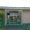 愛知県蒲郡市にある、海が一望できる温泉、天然温泉ラグーナの湯